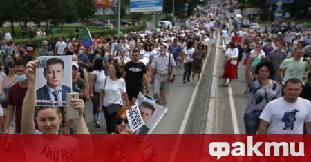 Четвърта поредна седмица продължават протестите в Хабаровск, съобщи Дойче Веле.