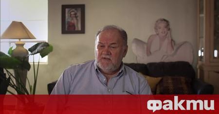 Бащата на Меган Маркъл разкритикува поведението на дъщеря си, пише
