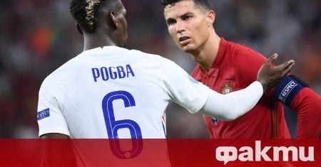 Франция и Португалия направиха истинско зрелище в последен мач от