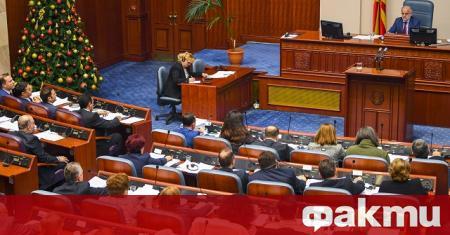 Новоизбраният парламент на Република Северна Македония беше конституиран днес след