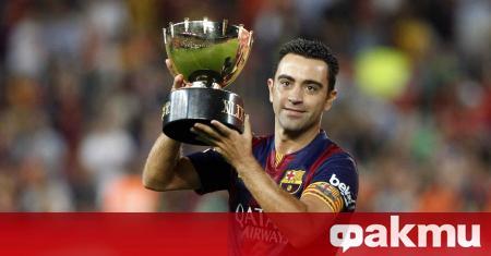 Бившият футболист на Барселона Шави Ернандес е приел предложението да