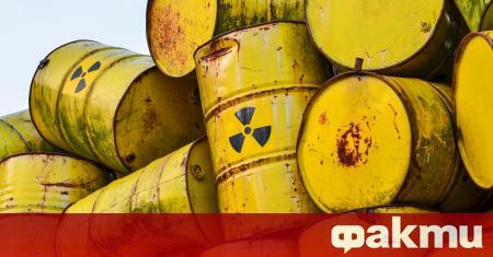 Канадската организация за третиране на радиоактивни отпадъци (NWMO) обяви началото