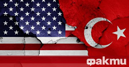 Турция разкритикува Съединените американски щати заради решението им да включат