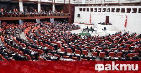 """Опозиционната ''Добра партия"""" разкри предложение за законодателни реформи в Турция,"""