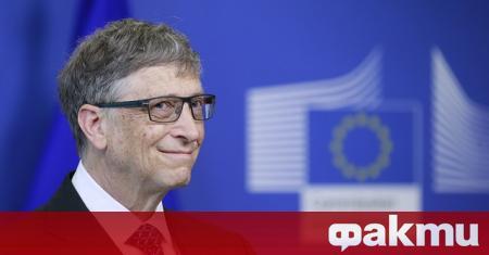 Основателят на Microsoft Corp. милиардерът Бил Гейтс заяви, че за