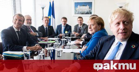 Външните министри на Г7 ще проведат първа присъствена среща, съобщи