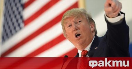 Американският президент Доналд Тръмп обяви, че САЩ късат отношения със
