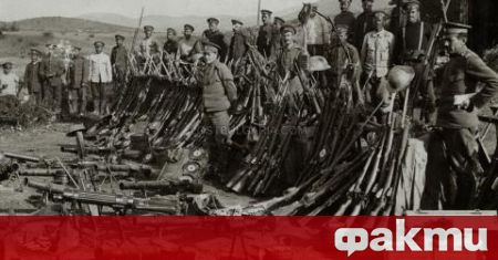 На 14 октомври 1915 г. Царство България обявява война на