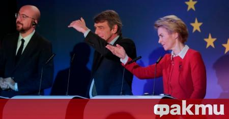 Европейски представители обявиха солидарност към Франция, съобщи Le Figaro. Председателят