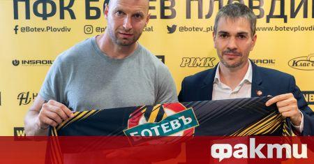 Георги Онов е новият помощник-треньор на Ботев Пд, съобщи официалният