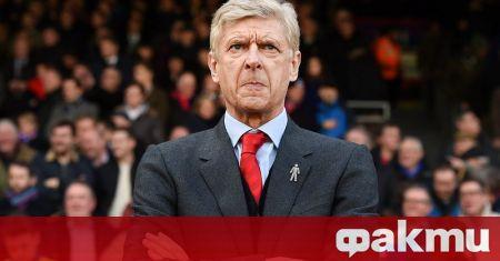 """Бившият мениджър на Арсенал Арсен Венгер заяви, че """"топчиите"""" имат"""