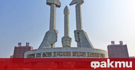 Северна Корея влезе в словесна война по отношение на ситуацията