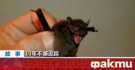 Пекин отдавна повтаря, че коронавирусът, предизвикал световната пандемия, не е