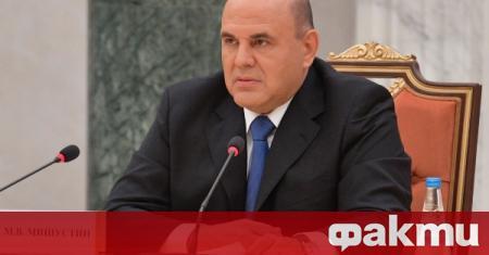 Гърция обяви, че очаква посещение на руския премиер Михаил Мишустин,
