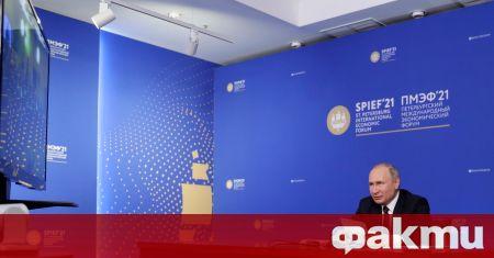 Швейцария разглежда своя диалог с Русия като добър. Това обявиха