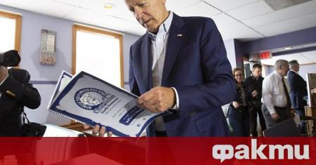 Кандидатът на демократите за президент на САЩ Джо Байдън призова