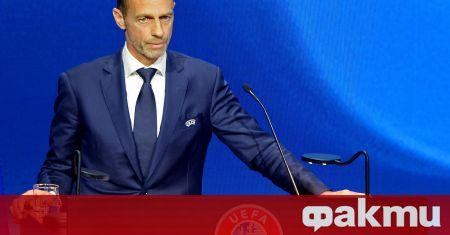 Президентът на УЕФА Александър Чеферин отново изрази разочарованието си от