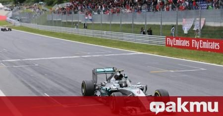 Новият сезон във Формула 1 ще започне на 5 юли