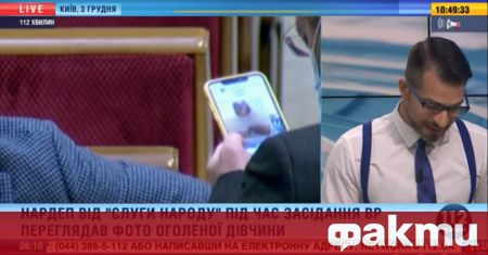 """Евген Петруняк, заместник от партията """"Слуга на народа"""", беше хванат"""