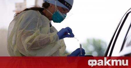 Съединените американски щати регистрираха над 47 000 нови случая на