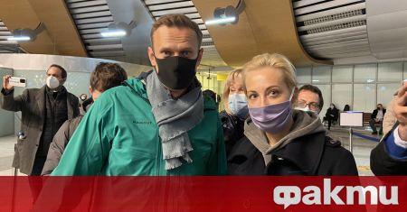 Европейската комисия остро осъди задържането на руския опозиционер Алексей Навални,