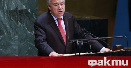 Антониу Гутериш беше преизбран за генерален секретар на ООН, съобщи