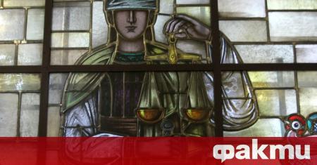 Окръжен съд-Пазарджик със свое решение осъди Прокуратурата на Република България