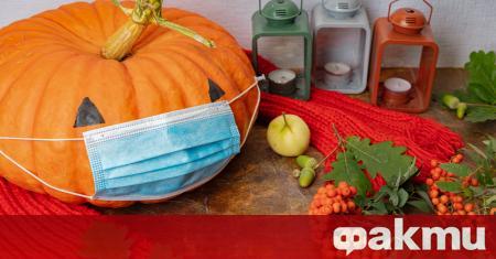 Един от най-очакваните празници през годината - Хелоуин, ще премине