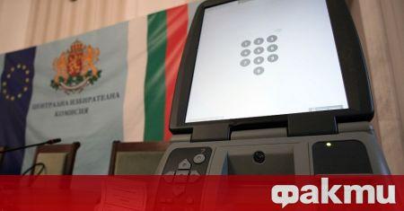 Най-масовото гласуване с машини за първи път в България ще
