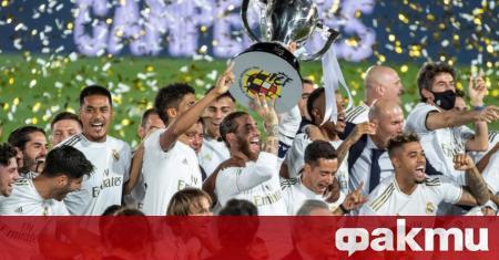 Футболистите на Реал Мадрид доброволно да се отказали от своите