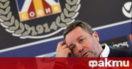 Старши треньорът на Левски Славиша Стоянович коментира загубата на своя