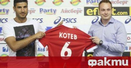 Бившият национал Кирил Котев е имал разногласия с основния спонсор