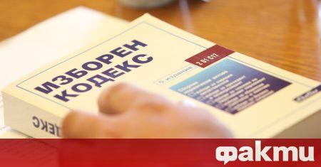 Депутатите намалиха броя на членовете на Централната избирателна комисия и