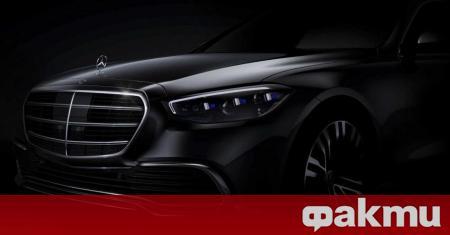 Daimler стартира кампания за популяризиране на новия си флагман, като