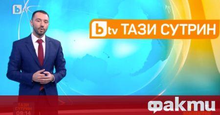 Тази сутрин бе последният ефир на Антон Хекимян като водещ