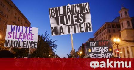 Продължават масовите вълнения в Съединените щати след смъртта на 46-годишния