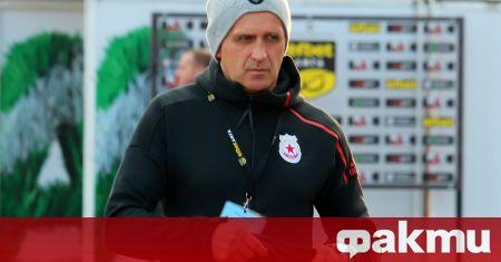 Треньорът на ЦСКА Бруно Акрапович говори преди утрешния двубой с