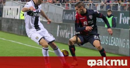 Два клуба от Серия