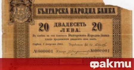 На 4 юни 1880 г. Второто Обикновено Народно събрание на