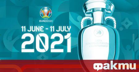 Феновете на европейския футбол със сигурност очакват 2021 г. по
