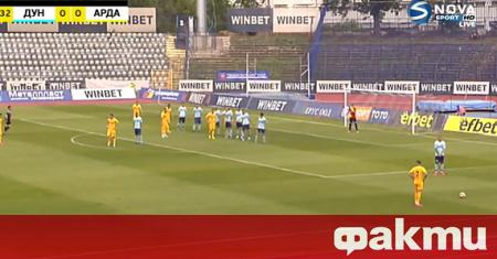 Отборите на Дунав Русе и Арда Кърджали завършиха 0:0 в