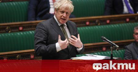 Британският премиер Борис Джонсън е успял да осигури единство в