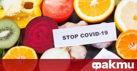 Помагат ли при коронавирусна инфекция витамините, цинкът и сънотворното мелатонин?