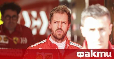 Настоящият пилот на Ferrari Себастиан Фетел ще премине в тима