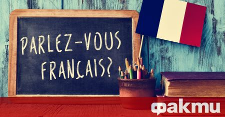 Париж подготвя план английският език да бъде заменен с френски