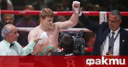Руският боксьор Александър Поветкин обяви на пресконференция, че слага край