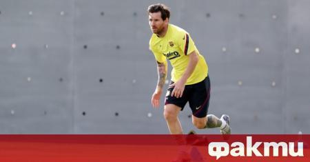 Звездата на Барселона Лионел Меси е на един гол от
