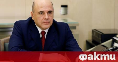 Руският премиер Михаил Мишустин призова сънародниците си да се въздържат