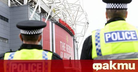Манчестър Юнайтед налага специални мерки за безопасност, за да не
