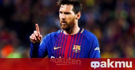 Капитанът на Барселона Лионел Меси е решил да напусне каталунския